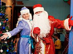 Вызов Деда Мороза в Краснодаре на дом
