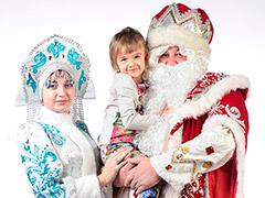Дед Мороз на дом в Краснодаре