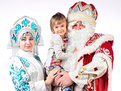 Вызов Деда Мороза детям