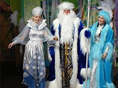 Заказать аниматоров на Новый год в Краснодаре
