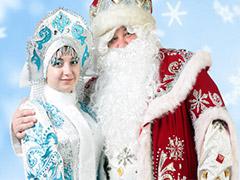 Как безопасно заказать Деда Мороза детям